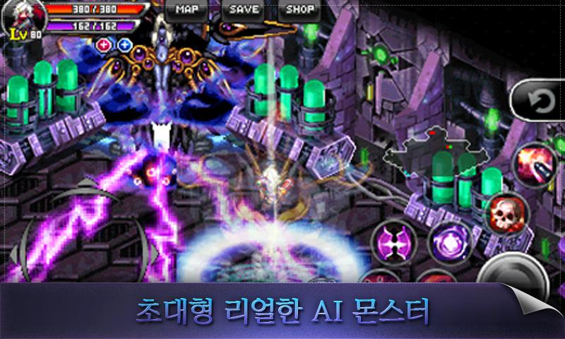 던전앤다크 - screenshot