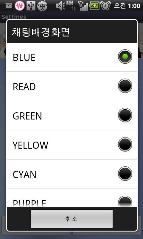 몽환적인 라이브 배경 1 - screenshot
