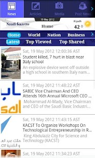 Saudi Gazette - screenshot thumbnail