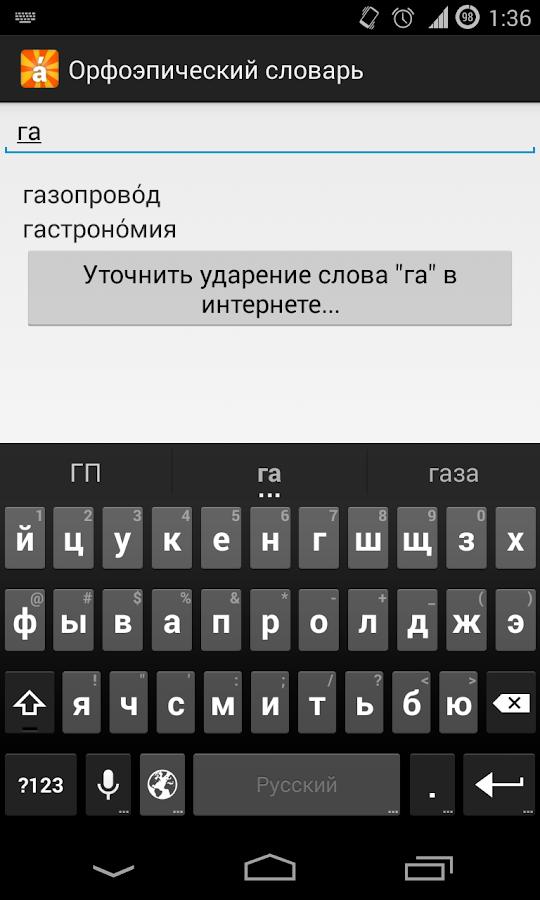 Игровые автоматы интернет казино tiltplanet москва