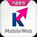 키움증권 모바일웹 icon