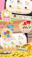 Screenshot of 晴天小貓