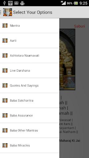 Om Sai Baba