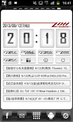 LDH mobile Clock