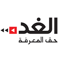 AlGhad NewsPaper - جريدة الغد icon