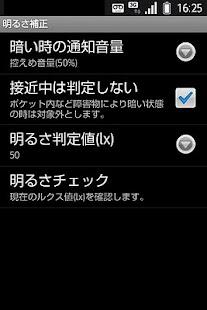 my melody time signal -free-- screenshot thumbnail