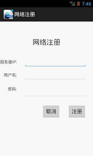 免費下載商業APP|文档阅读器Docx app開箱文|APP開箱王
