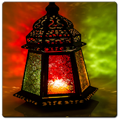 Ramadan Latern livewallpaper