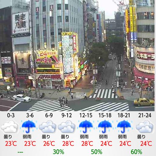 ライブカメラ天気予報〜DroidLiveWeather 天氣 App LOGO-硬是要APP