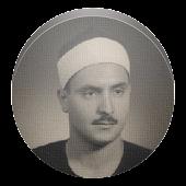 القرآن الكريم - المنشاوي -معلم