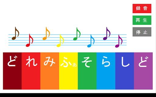 録音できる簡単ピアノ