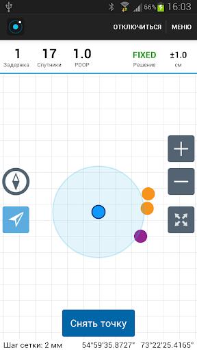 RV 1.1.7-demo screenshots 1