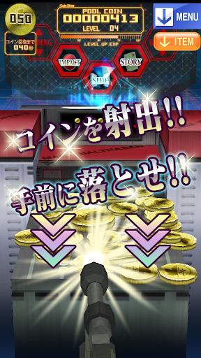 コインダイバー:エヴァンゲリオンのコイン落としゲーム