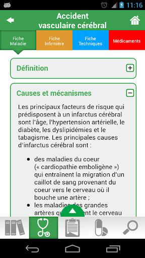【免費醫療App】Guide Pratique de l'Infirmière-APP點子