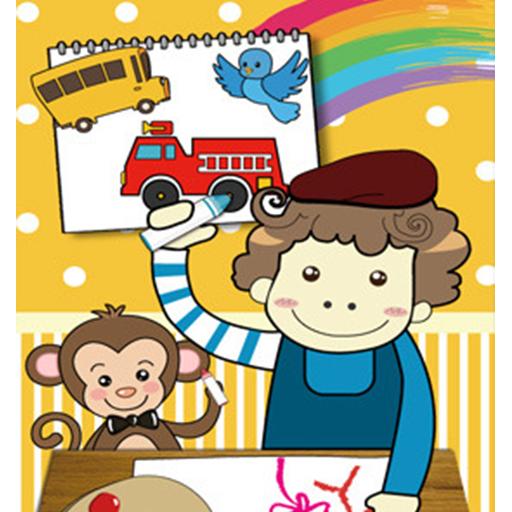coloring book 教育 App LOGO-硬是要APP