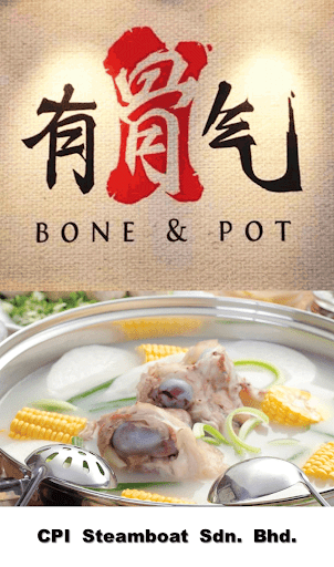 Bone Pot 有骨气