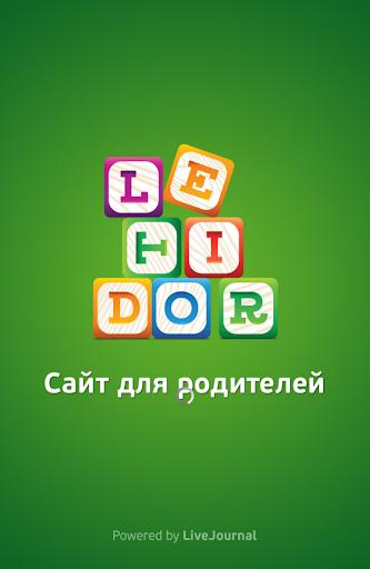 Letidor