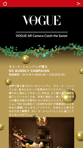 攝影必備免費app推薦|VOGUE AR Camera線上免付費app下載|3C達人阿輝的APP