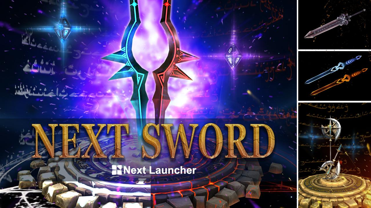 Next Sword 3D Livewallpaper - screenshot