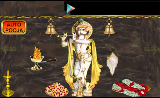 Pray Lord Krishna