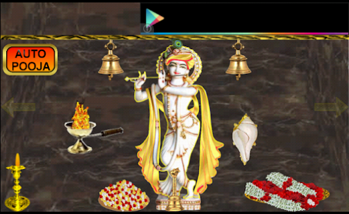 How to mod Pray Lord Krishna patch 1.0.13 apk for laptop