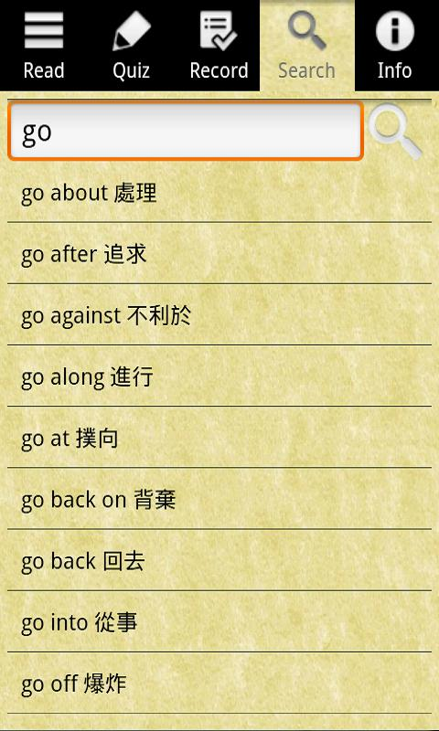 English Grammar -Preposition - screenshot