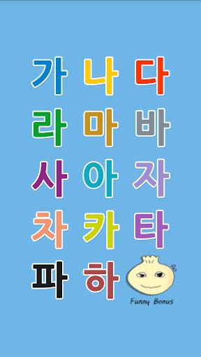 Learn Korean : Manduman