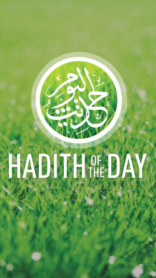Hadith of the Day - screenshot