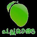 Pachamanga icon