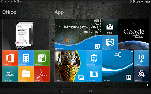 SquareHome.Tablet - screenshot thumbnail