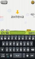 Screenshot of [B]TypingCONy for Rumanian