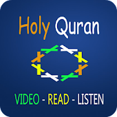 Holy Quran - Complete