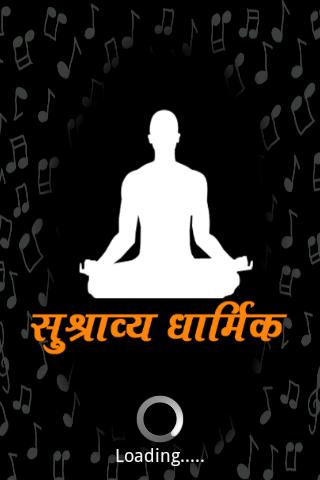 Sushravya - Dharmik
