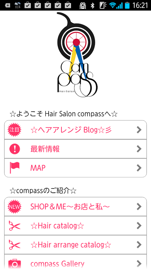 Hair salon compass - screenshot