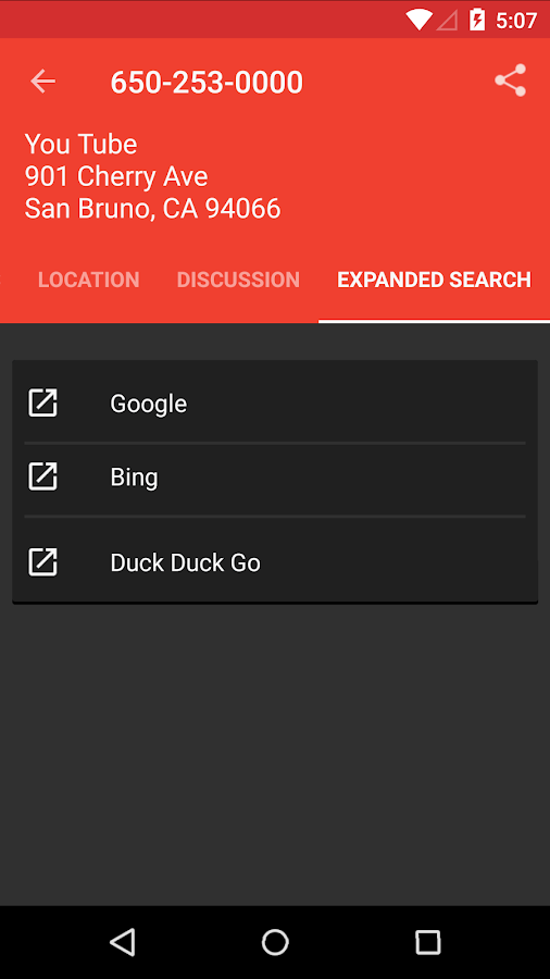 Reverse Lookup - screenshot