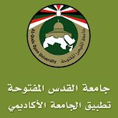 Al-Quds Open University App