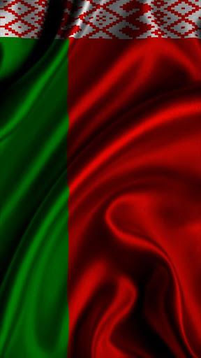 玩個人化App|Belarus Wave LWP免費|APP試玩