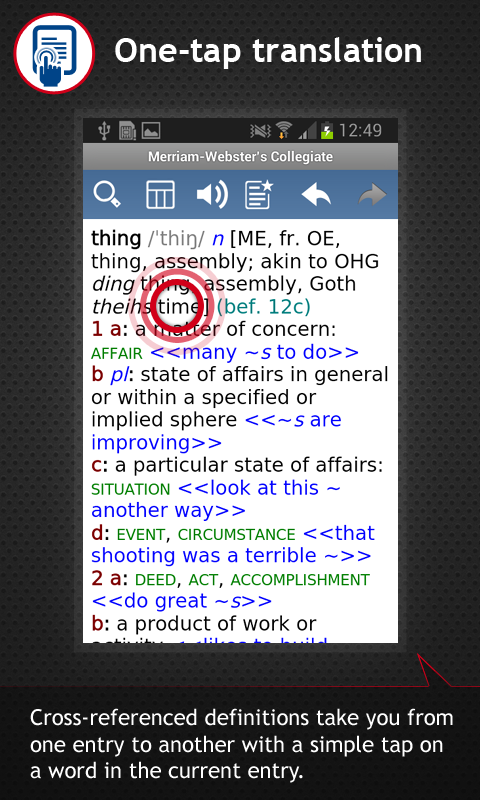 Merriam-Webster's Collegiate - screenshot