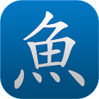 Pleco Chinese Dictionary (CN) icon