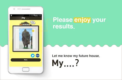 玩免費娛樂APP 下載我...我的未來的房子 app不用錢 硬是要APP