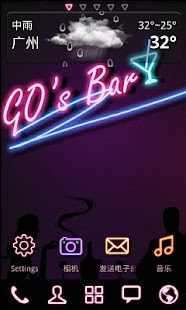 Club Theme GO Launcher EX - screenshot thumbnail