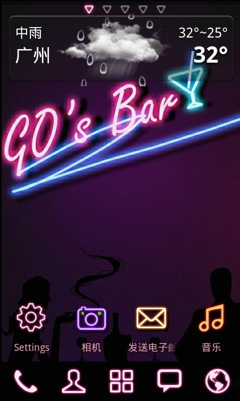 Club Theme GO Launcher EX - screenshot