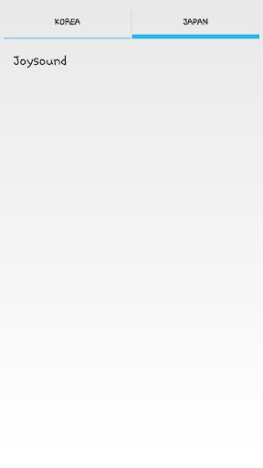 免費下載娛樂APP|Sound Horizon Karaoke app開箱文|APP開箱王