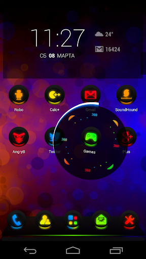 Next Launcher Theme GlowMix,بوابة 2013 xAC5xQCcCsPW42PYAnz3
