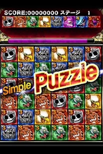 PUZZLE & MONSTERS- screenshot thumbnail