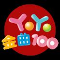 YOYO金曲100 icon
