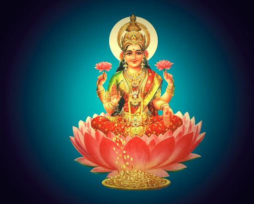 Lakshmidwadasanama Stotram