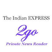 Indian Express (Read Aloud)