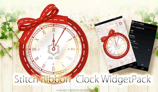 ステッチリボンの時計ウィジェット☆レッド
