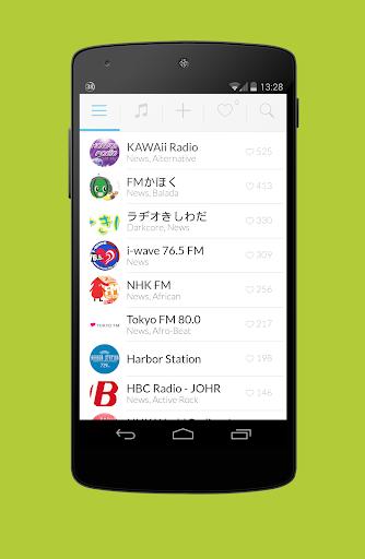 收音機日本